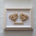Rėmelis Dvi širdelės